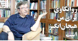 Dr. Sanati